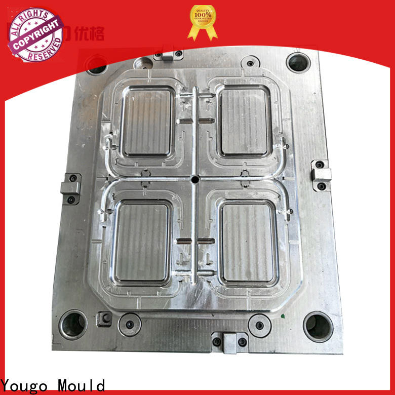 Yougo Top commodity mould suppliers daily