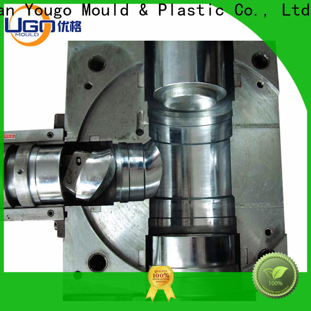 Yougo New industrial mould factory project