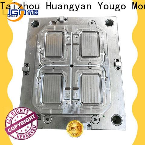 Yougo commodity mold factory domestic