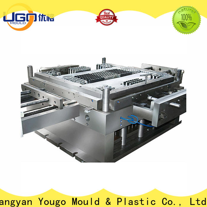 Wholesale industrial moulds company project