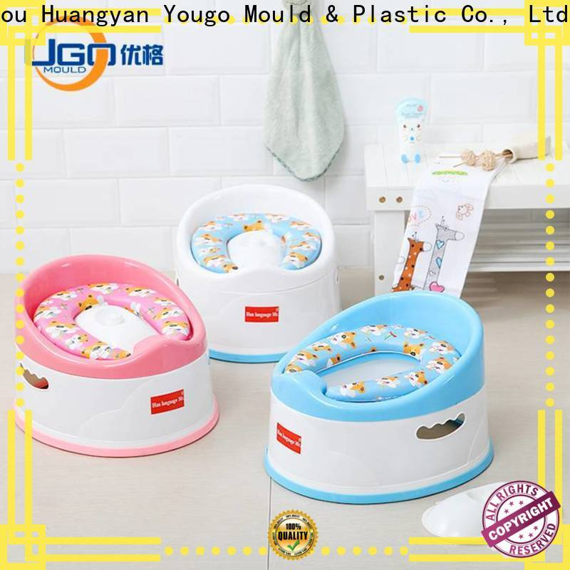 New plastic products company dustbin