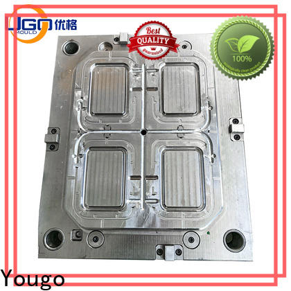 Yougo New commodity mold for business kitchen
