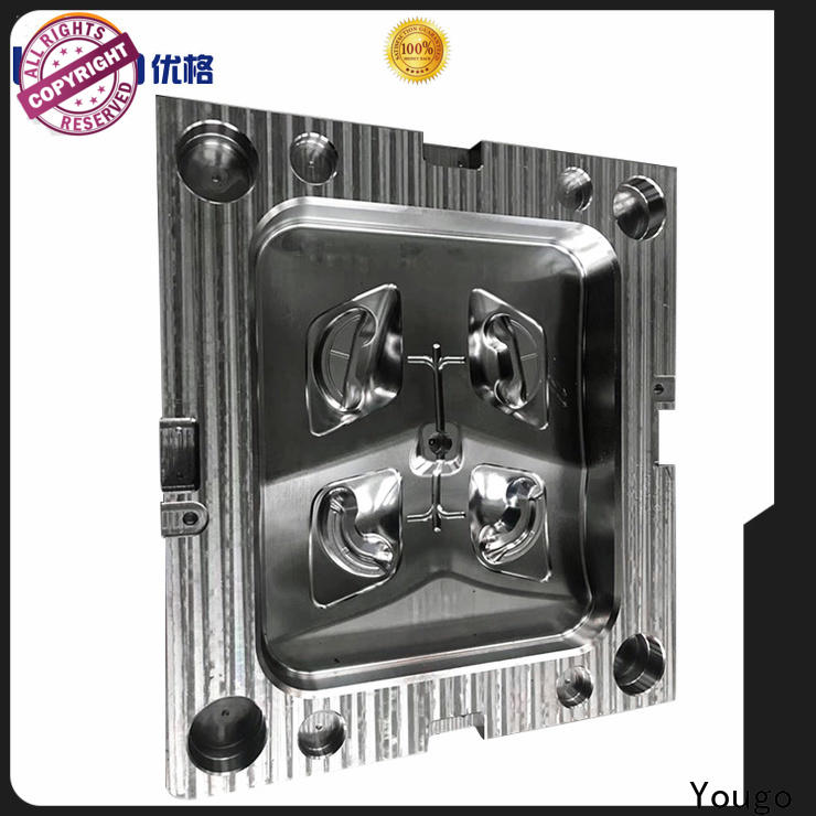 New industrial moulds factory industry