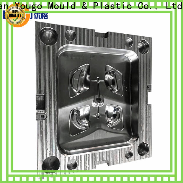 Yougo Wholesale industrial moulds suppliers building