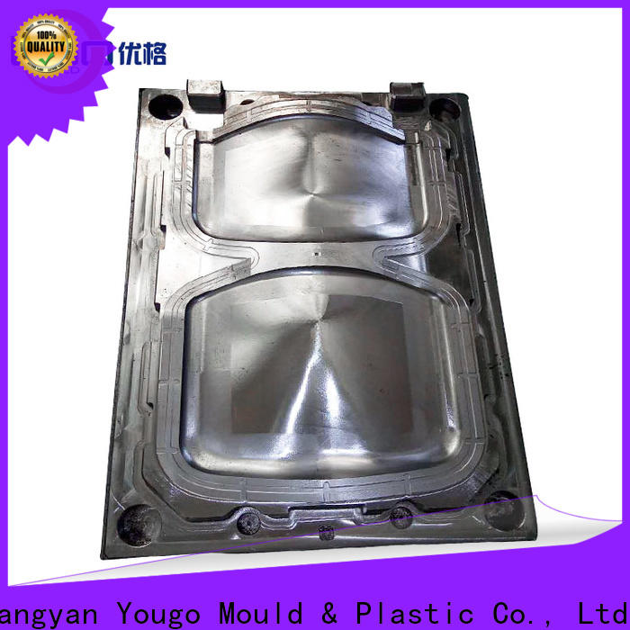 Yougo commodity mould supply commodity