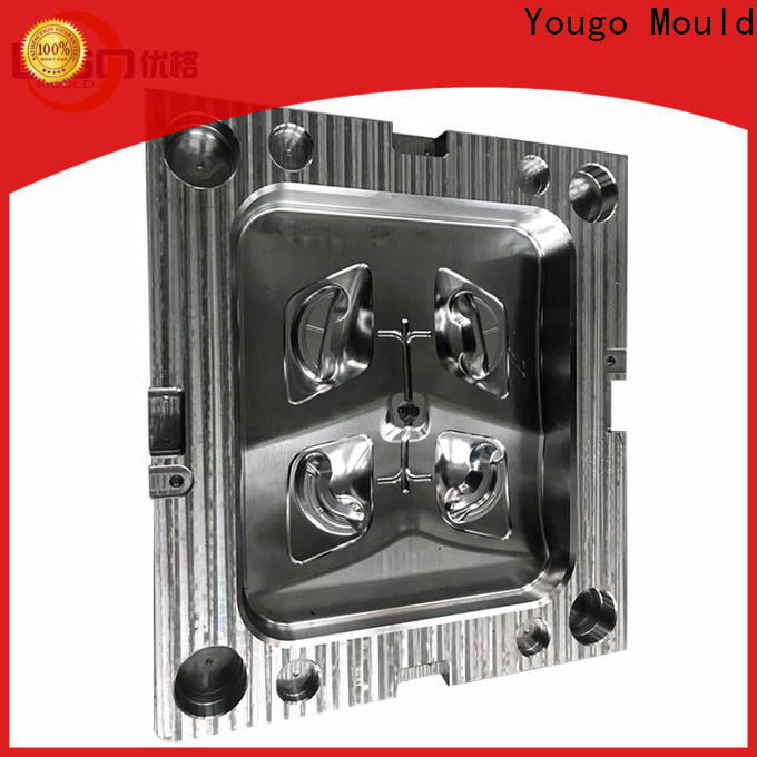 Yougo Top industrial mould manufacturers industrial
