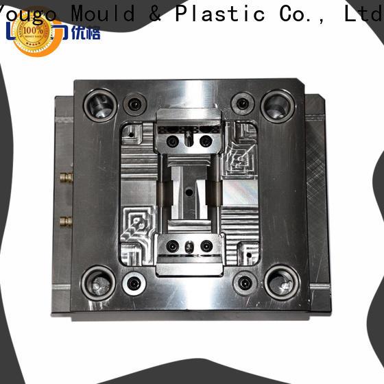 Custom precision mould supply