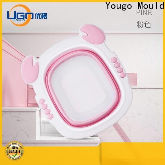 Yougo plastic products supply industrial