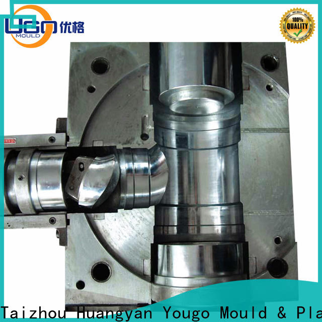 Custom industrial mold manufacturing factory industry