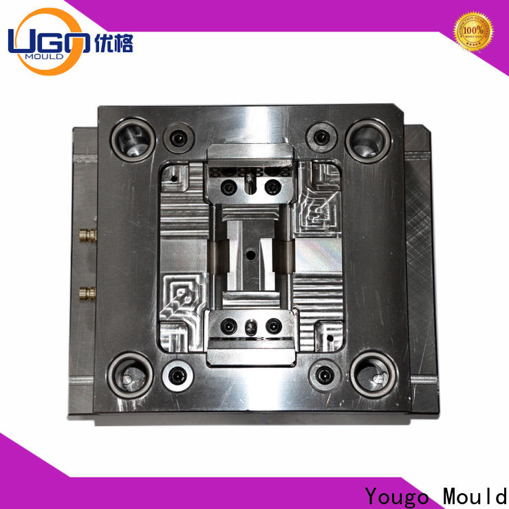 Yougo High-quality precision moulds factory