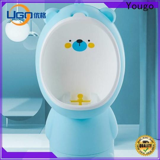 Yougo Best plastic products for sale office