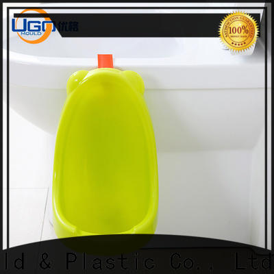 Yougo plastic molded products factory home