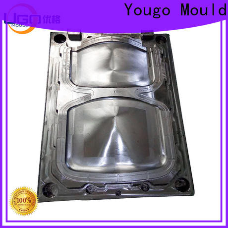 Custom commodity mould factory office