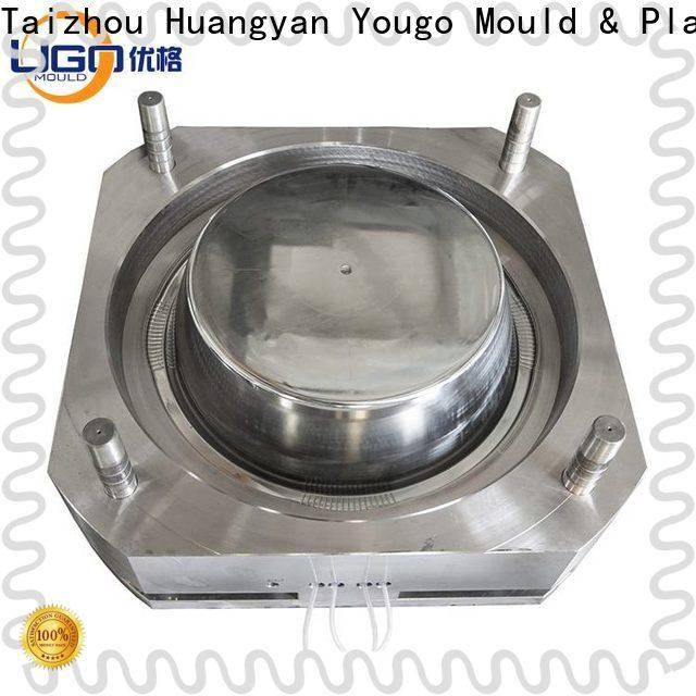 Yougo commodity mold supply kitchen