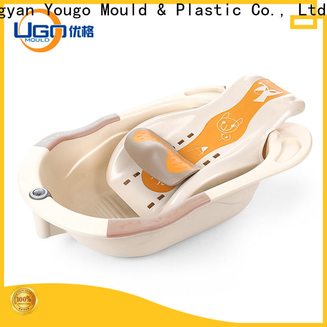 Yougo Latest plastic products suppliers chair