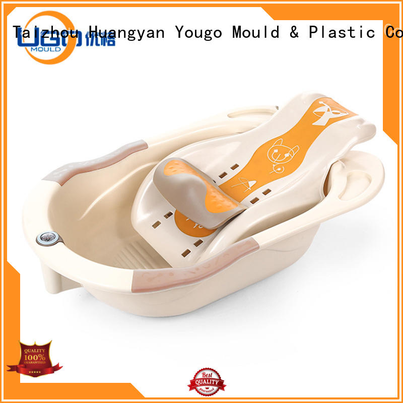 Yougo Top plastic molded products factory dustbin
