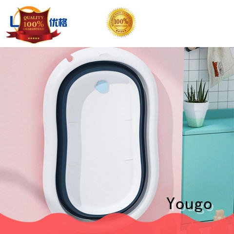 Yougo High-quality plastic products factory home