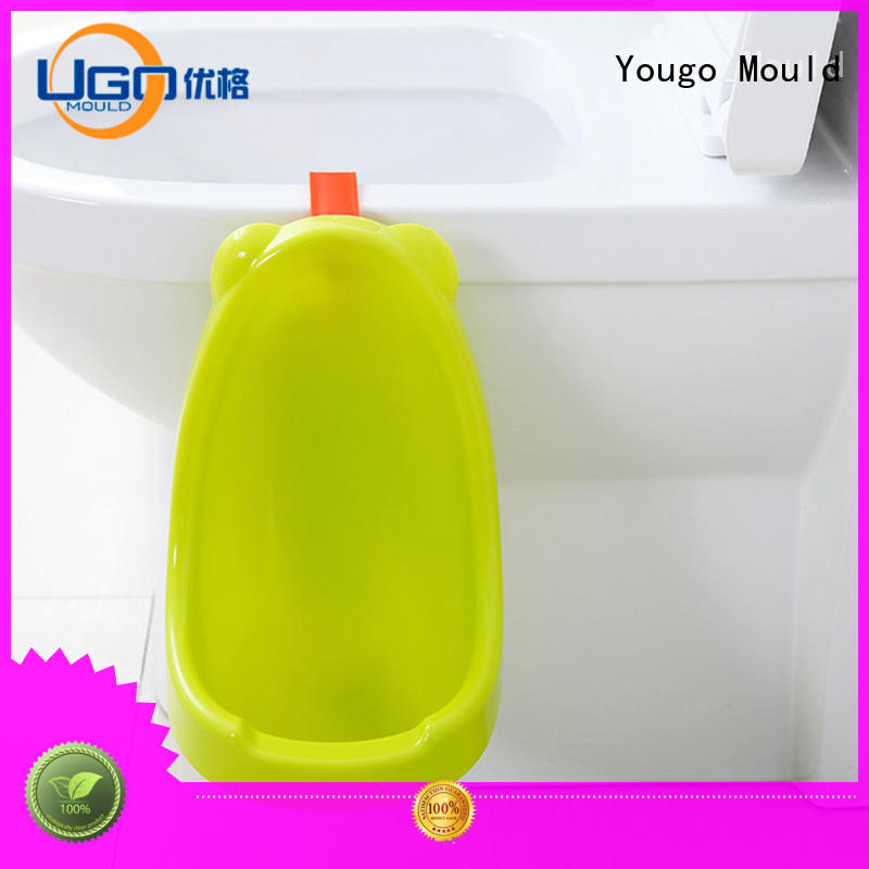 Yougo New plastic molded products supply home