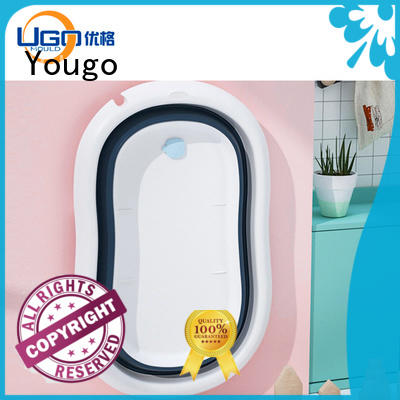 Yougo plastic products manufacturers desk