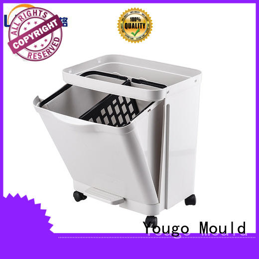 Yougo plastic molded products factory daily