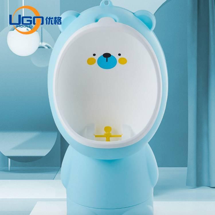 Big bear urinal