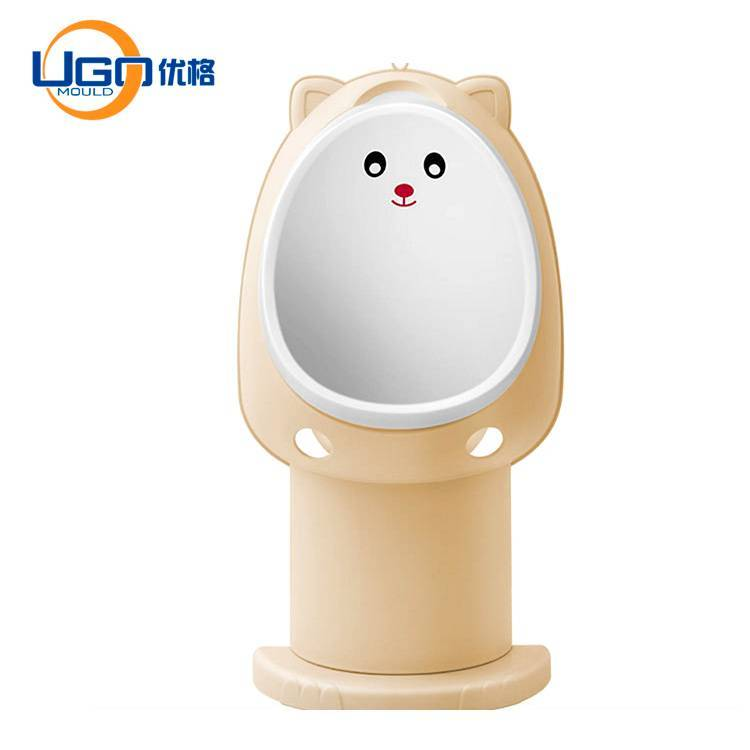 Urchin urinal