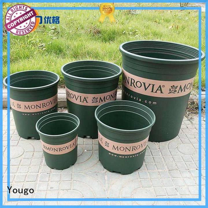 Yougo New plastic products factory industrial