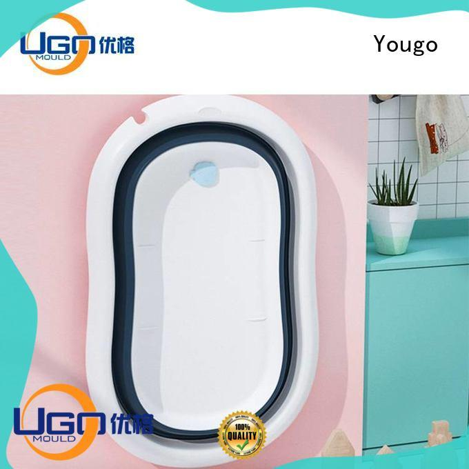 Yougo New plastic products company industrial